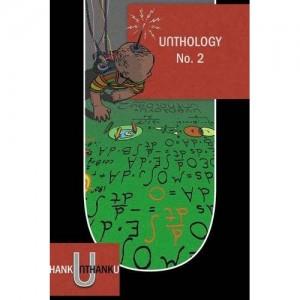 Unthank Books' Unthology #2, reviewed for Sabotage by Elinor Walpole