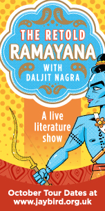 Ramayana_Ad