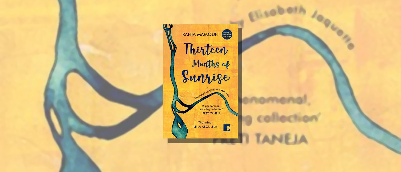 <i> Thirteen Months of Sunrise </i> by Rania Mamoun