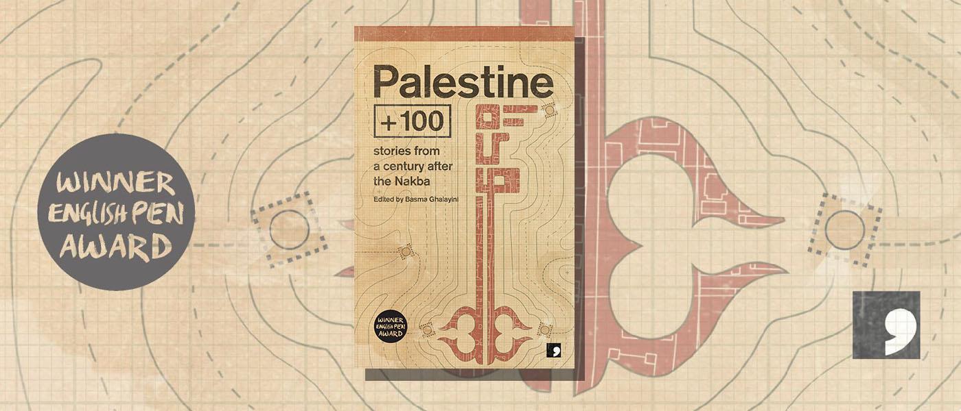 <i>Palestine + 100</i> edited by Bhasma Ghalayini