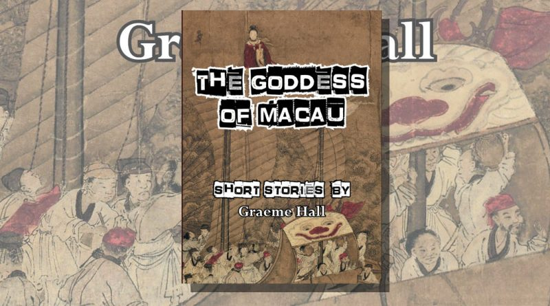 The Goddess of Macau book cover