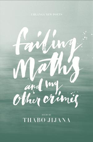 failing maths