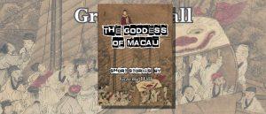 The Goddess of Macau book cover
